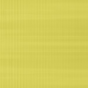 SOFTLITE YELLOW_Colorful softlight