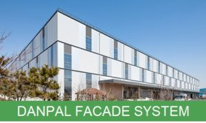 Industrial Solution - Danpal Facade System