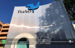 DP Taichung Coffee Shop Photos 02