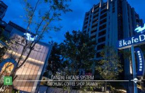 DP Taichung Coffee Shop Photos 03