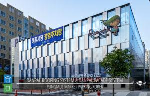 DP PUNGMUL MARKET – KOREA Photos 01